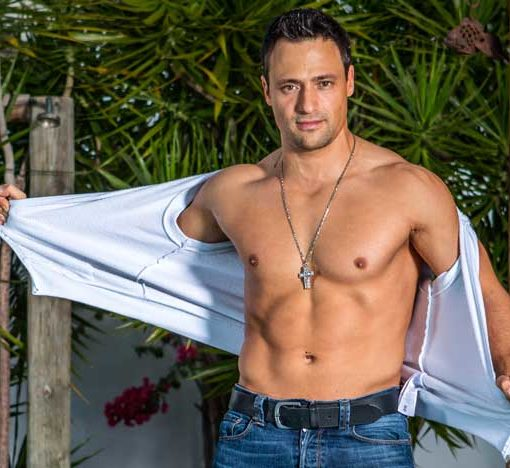Stripteaseur à domicile Belfort 90