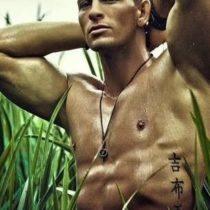Stripteaseur Nathan Paris