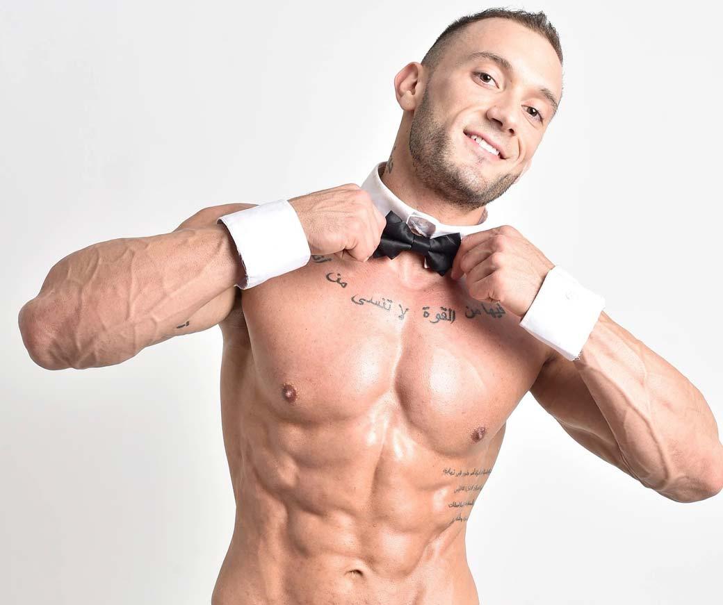 Stripteaseur Dijon à domicile
